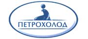 ОАО Петрохолод